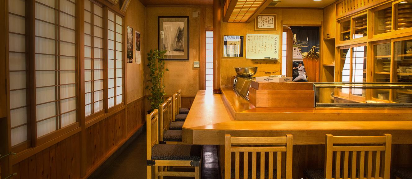 のんき寿司の綺麗な内装